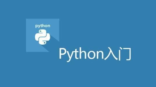 Python3 学习(一)基础知识